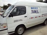 四川省供应成都市电动面包车货车STJ5XXYEV陕汽厂价直销
