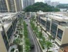 钟福广场商业街卖场临街商铺免租一个月火热招租