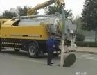滨海县管道清淤 滨海县管道CCTV检测 管道封堵气囊