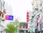 万达广场 金街商铺 加推 有意向的速度来