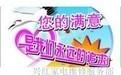 西工区-万宝空调洛阳服务热线(洛阳各中心)售后服务网站电话