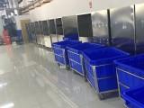 上海猛烨洗涤有限公司