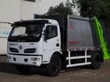 黃南市壓縮垃圾車直銷價格