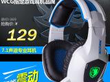 赛德斯903T 震动游戏网吧耳机头戴式u