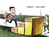 上海汇礼财务咨询什么是注册资本 注册资本可以使用吗