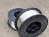 ER308L不锈钢埋弧焊丝