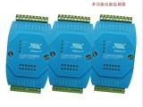 即插即用微型嵌入式计量模块电参数电信号采集电力监测电能计量
