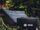 户外大功率电源 220v应急备用储能电源便携式太阳能充电盒