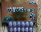 黃秋葵牡蠣肽怎么吃+圖片-怎樣吃效果好