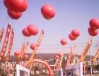 专业出租拱门 商业拱门 飘球立柱 庆典氦氢气球放飞