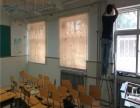大興學校窗簾定做學校遮光窗簾大興學校會議室卷簾