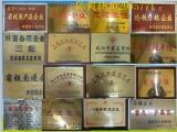 陕西凯达乳业羊奶粉厂家.寻找合作伙伴oem代加工产品