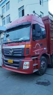 专业回程车运输 返程车宁波货运全国各地 价格合理