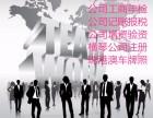 深圳融资租赁公司成立要求外资融资租赁公司办理时间