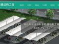 松江企业网站建设 松江手机网站设计 松江区网站制作