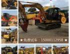 黑龙江二手20挖掘机
