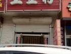 安新 三台镇张村晚市 酒楼餐饮 商业街卖场