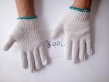 克针织手套厂家供货