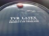 畅销天然乳胶 泰国天然乳胶 创新低报价