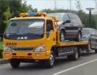 钦州24小时汽车道路救援拖车脱困搭电补胎送油