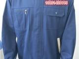南京厂家长袖工作服价格 服装批发市场 南京蝶云制衣厂