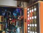 金华水果机投币机游戏机苹果机夹烟机公仔机