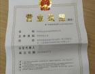 注册深圳公司需要什么资料