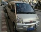 中长期出租杭州(浙A)牌照五菱荣光面包车(排量1.5L)