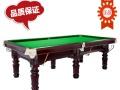 台球桌厂专业销售各高、中档台球桌、斯诺克球台、乒乓球桌