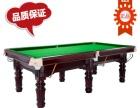 全新专业维修各种台球桌 拆装台球桌