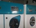 三亚宾馆酒店洗衣房全套二手洗涤设备 水洗烘干机 二手烫平机