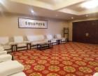 北京金航线国际商务酒店会议预定