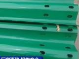 乡村公路护栏板厂家 波形公路护栏板施工方法 护栏板多少钱一米