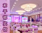 哈尔滨办酒席饭店推荐大全,快来看看吧