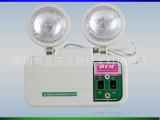 出口消防应急灯/LED应急照明灯/双头灯/外贸应急灯
