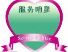 欢迎访问福州能率热水器各点售后服务维修咨询电话