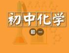 北京初中化学一对一辅导,初中数学一对一