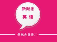 上海韩语培训机构 体验浓郁的韩国文化