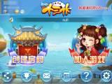 手机游戏房卡欣欣十三水泉州福建麻将APP定制开发