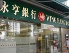 低价包开香港公司账户华侨永亨 时间快,资料简单,