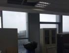 城南 汇鸿金融大厦 写字楼 精装办公室 100平米