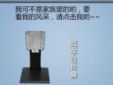 厂家直销17寸监控专用显示器安防金属外壳