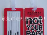 【免样版开发费】PVC行李牌 ATBC行李牌 软胶行李牌 滴胶行