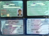 鞍山哪里有更好简单一点或者办汽车牌照的吗