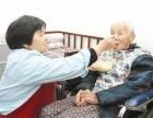 苏州八年陪护经验寻求护工工作