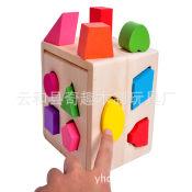 批发定做13孔积木 十三孔智力盒 形状盒拼图 智慧盒3-7岁