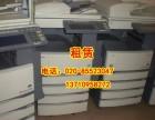 广州科学城彩色复印机出租