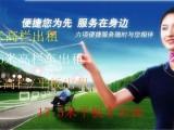 九龙坡到成都回程车 返空车 回头车公司