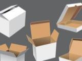 济南纸箱厂各类礼品包装盒订制logo