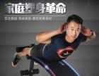 英派斯健身器材专卖店跑步机样机超低价处理